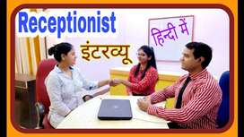 URGENT NEED ( 5 ) CANDIDATES IN RECEPTIONIST PROFILE