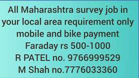 Market  survey jobs in all Maharashtra
