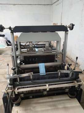 Used Non woven Bag Making Machine