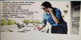 Work form home home bais job