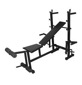 8-in-1 Multi-Purpose Weight Bench