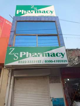 Pharmacy experience person required
