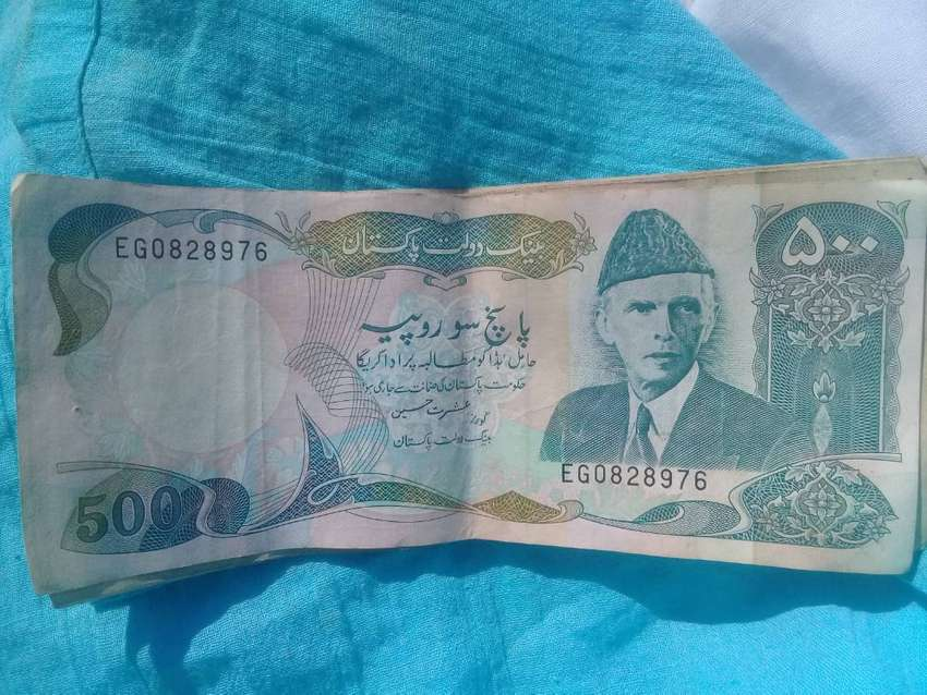 OLD 500 PAKISTAN CURRENCY NOTE 0
