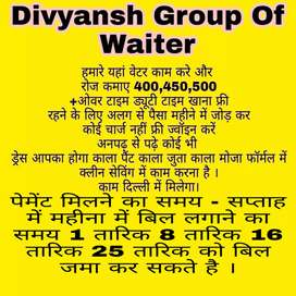 Waiter job in DelhiNCR   No any Charges free Joining