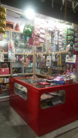 Singar shop postal park churaha lal market patna