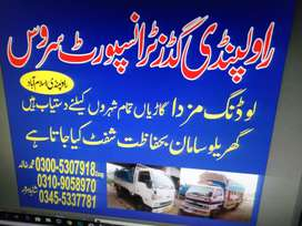 Rawalpindi goods transport services