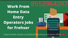 New Openings for freshers/ women as computer Operator from home based