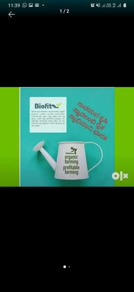 Organic fertilizer distributer
