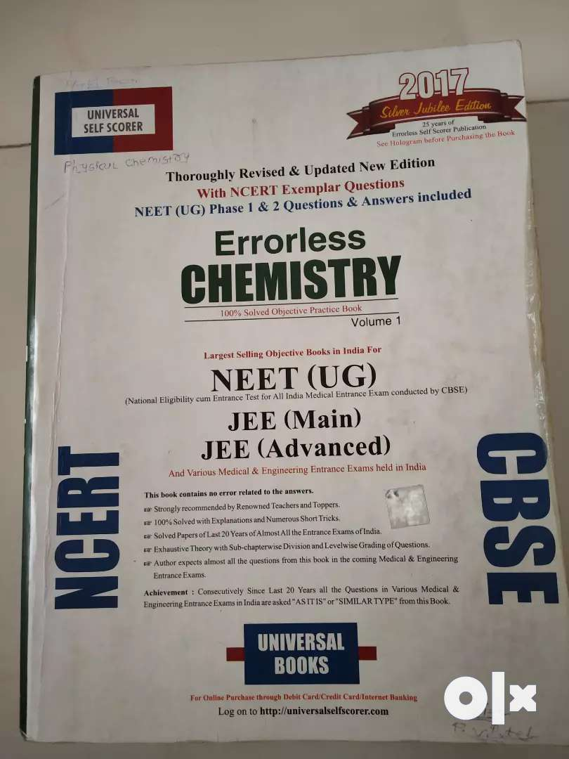 BRAND:ERRORLESS;FOR:JEE,JEE ADVANCED;NCERT AND CBSE INCLUDED 0