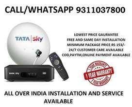NEW TATA SKY  HD CONNECTION WITH INSTALLATION