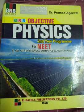 GRB Objective physics for Neet / Jee