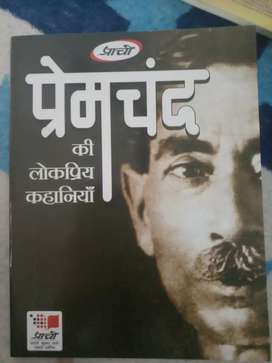 Pream chand story book