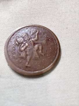 Old coins of ancient times