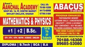 Aanchal Academy