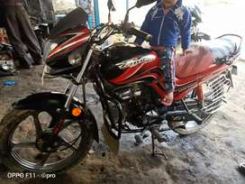 Bike is smooth candition not scelrch