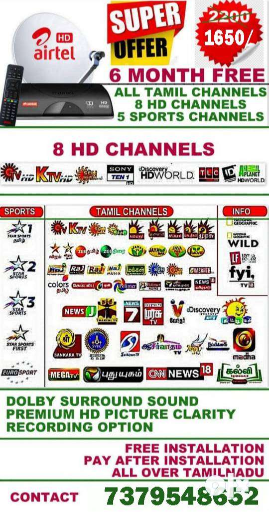 AIRTEL DTH HD BOX HD PACK Tata sky Tatasky SUN Tamil Best Offer