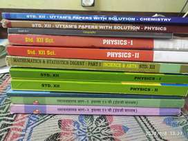 12 HSC science textbook and notes and paper solution