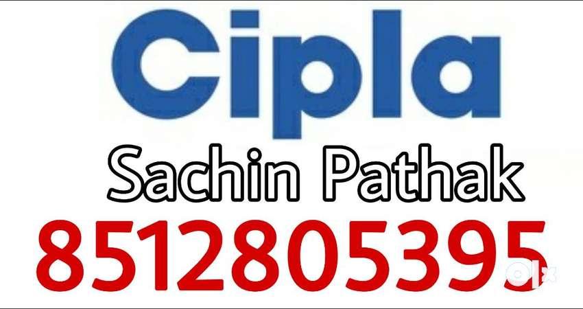 ONLINE VACANCIES FOR CIPLA PHARMACY COMPANY LTD.