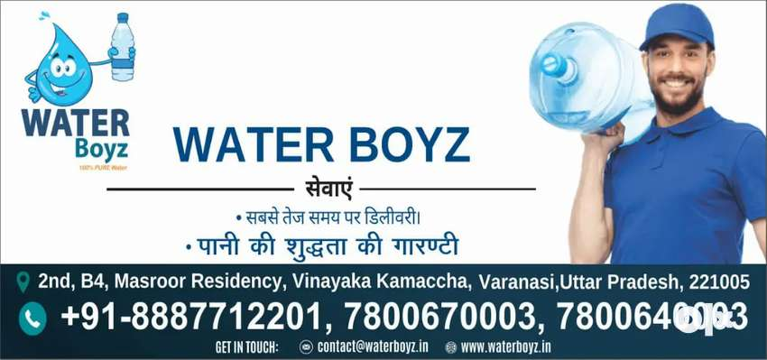 Need delivery person for waterboyz app in varanasi location. 0