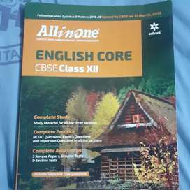 English all in one guide for 12 cbse