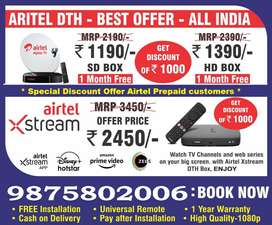Ipl Dhamaka Offer DTH! Airtel dth SD/HD Airtel Xstream dth Book Now