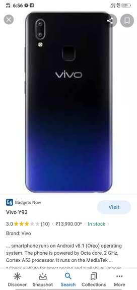 Vivo y93 phone hai koi kami nhi bs side sa tuch tut ri hai