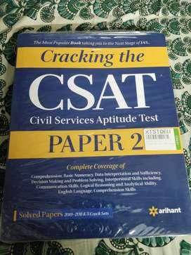 UPSC CSAT paper 2