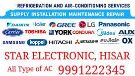 AC service by Machine