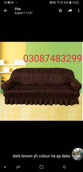svmrti Jersey Sofa cover