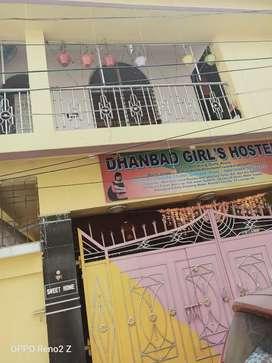 Dhanbad Girls Hostel