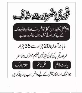 Jobs available for fresher and graduate students