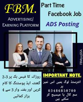 Part time job for male and femalr