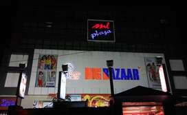 big bazaar private limited ,'we are hiring candidates for various pro