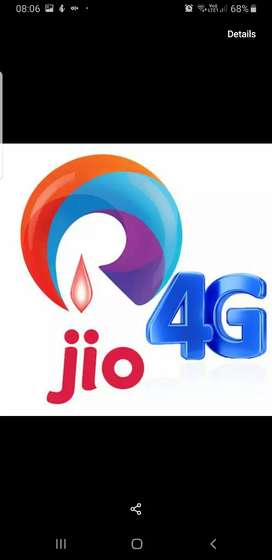Direct joining in telecom company jio advance