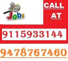 GNM BSC STAFF REQUIRED IN TRICITY CHANDIGARH MOHALI 91159331*44