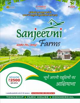 Sanjeevni Farms, Farmhouse located at Bagru Ajmer road JAIPUR