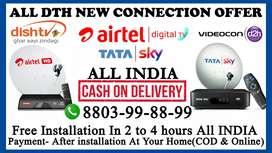 NEW AIRTEL DTH TATA SKY DISH TV VIDEOCON D2H TATASKY Airtel digital tv