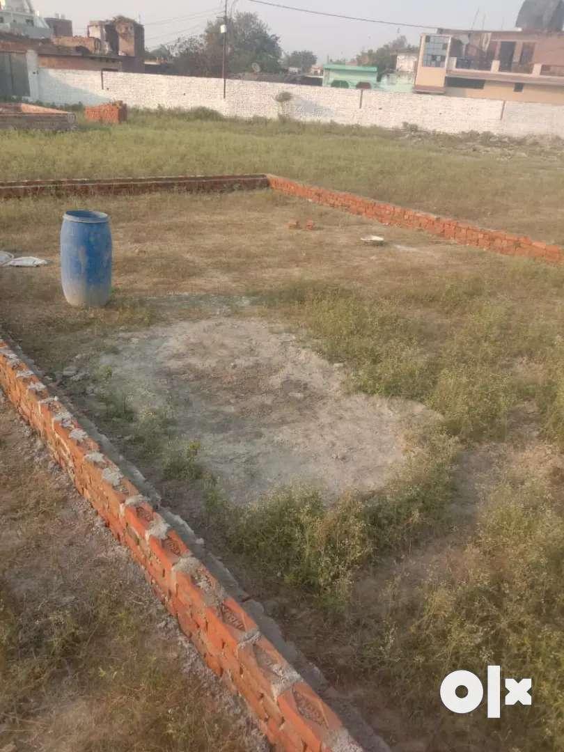 Koyla Nagar me plots available highway se matra 150 meeter ki doori pr 0