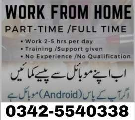 Online job wort at home | salary 4000_10000| work 1-4hours per day
