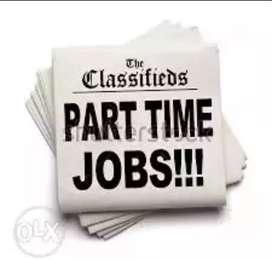 Offline job for students