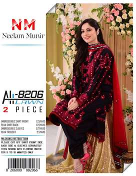 Ladies 2pc Suit, Full Embroidered on 90/70 Airjet LAWN Fabric