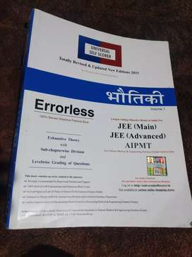 JEE (main)(advanced),NEET volume1&2 + free JEE maths book