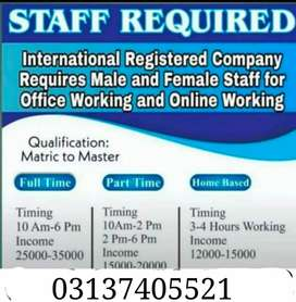 Part time job for student for online working