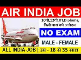 Urgent hiring in airport job