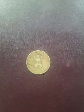 Old indian 20 coin