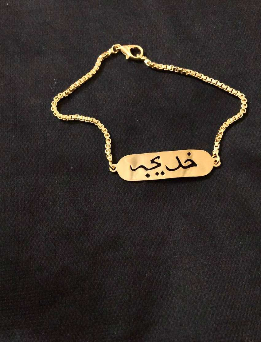 Name Lockets Gold Plated 0