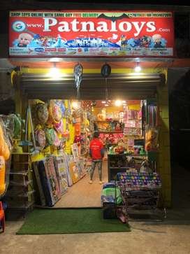 Need Staff for Toys shop