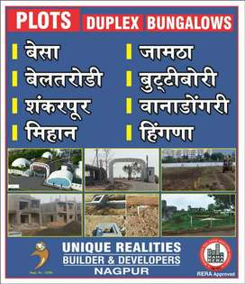 Flat for sale new Maninagar area