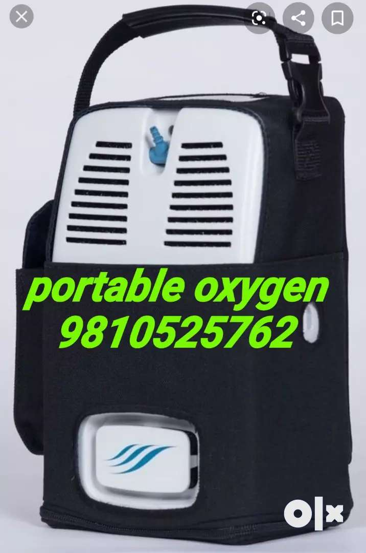 oxygen concentrator airsep freestyle 5 portable on rent hire 0