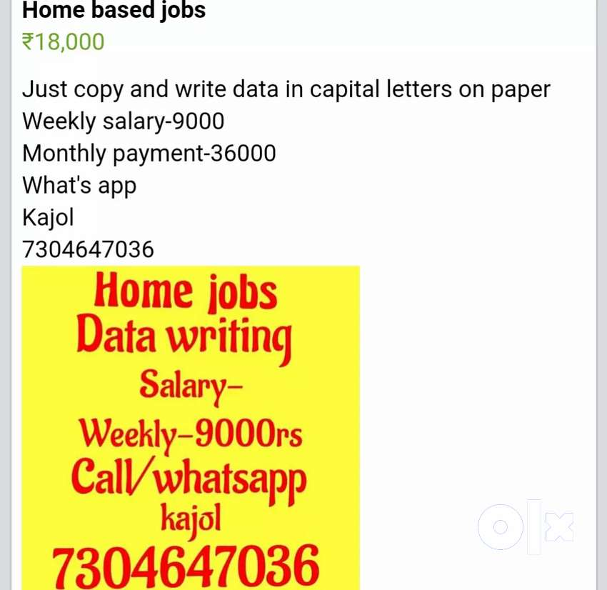 Do work from home and get salary 0